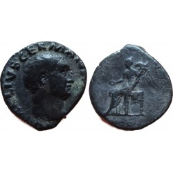 Vitellius - denarius with the traits of Otho! Not in RIC! (S1737)