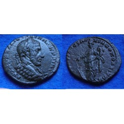Macrinus - Very rare coin of Marcinus from Marcianopolis (ME1722)